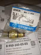 Датчик температуры Mazda Titan SL '94 оригинал Япония SLA1-18-840B sensor