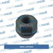 Гайка колесная Swag 40945063