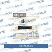 Гайки с секретом (набор) Masuma MLS056