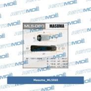 Гайка колесная , Секретная 12х1,25 к-т 4шт +Головка-ключ удлиненная Masuma MLS060