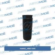 Пыльник переднего амортизатора Hanse HR811095