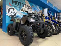Квадроцикл MotoLand 200 ALL ROAD, 2021