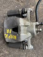 Суппорт тормозной передний правый Toyota Aqua NHP10 1Nzfxe