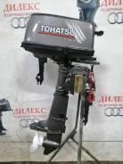 Лодочный мотор Tohatsu 5 (лот 50)