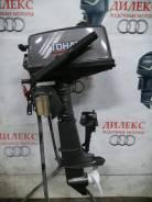 Лодочный мотор Tohatsu 5 (лот 56)