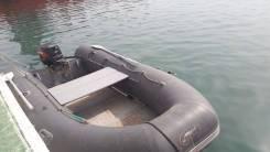 Продам лодку ПВХ Кайман 400