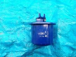 Фильтр топливный GoodWill FG508 для Honda, Suzuki, Toyota