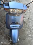 Honda Lead 50, 1998