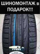 Nokian Hakka Blue 2 SUV, (+CashBack), 265/65 R17
