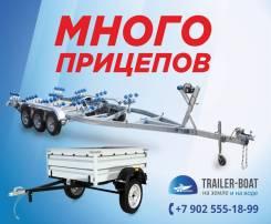 Прицепы SB-Trailer для водной техники и общего назначения. ПТС для ГАИ