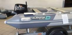 Лодка ПВХ (НДНД) Gladiator E380LT (облегченная) Tohatsu M15