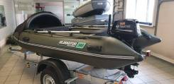 Комплект Tohatsu M15 и лодка Gladiator E380 НДНД В Наличии!