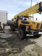 Ивановец КС-45717-1, 2006
