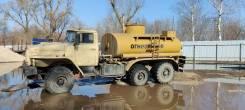 Урал 5557, 2002