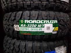 Roadcruza, 235/75/15