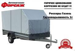 Прицеп Оцинкованный 3150х1500x290 для перевозки Снегохода с тентом