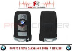 Корпус смарт ключа зажигания BMW 7 (E65, E66)