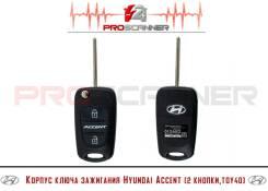 Корпус ключа зажигания Hyundai Accent (2 кнопки, TOY40)