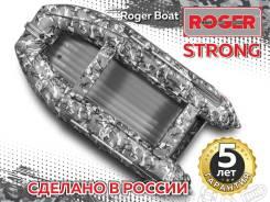 Лодка Roger 350 НД в брутальной серии Strong, цвет КМФ, пр-во Россия
