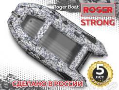 Лодка Roger 370 НД в брутальной серии Strong, цвет КМФ, пр-во Россия