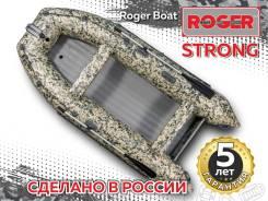 Лодка Roger 400 НД в брутальной серии Strong, цвет КМФ, пр-во Россия