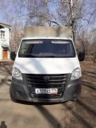 ГАЗ ГАЗель Next A21R35, 2018