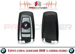 Корпус смарт ключа зажигания BMW (4 кнопки)