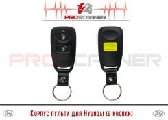 Корпус пульта Hyundai (2кнопки)