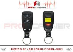 Корпус пульта Hyundai (2 кнопки + Panic)
