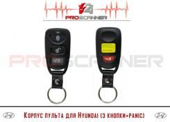 Корпус пульта Hyundai (3 кнопки + Panic)