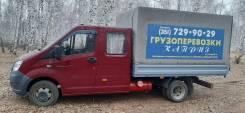ГАЗ ГАЗель Next A22R35 Фермер, 2016