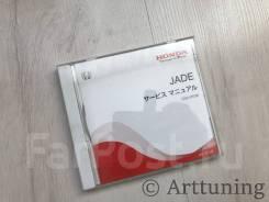Сервисный дилерский диск по обслуживанию Honda Jade FR5