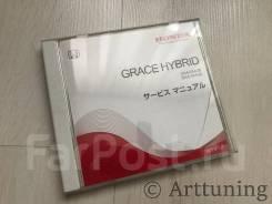 Сервисный дилерский диск по обслуживанию Honda Grace Hybrid GM4 GM5
