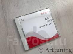 Сервисный дилерский диск по обслуживанию Honda cr-v rm1 rm4 crv