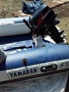 Лодка с полами и мотором