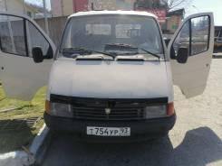 ГАЗ 330210, 1995