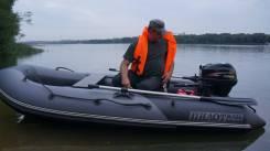 Продам лодку Пилот М-330 НДНД