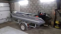 Лодка 3.600 мотор тахацу15 прицеп