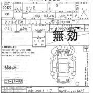 Двигатель Mitsubishi Rvr 2010 GA3W 4B10
