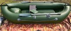 Лодка Скиф2 Lux