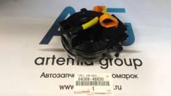 Спиральный контакт 84306-48030 Toyota