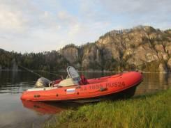 Лодка Риб Fortis 450RV c Yamaha 40FETL+ прицеп
