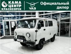 УАЗ-39095, 2021