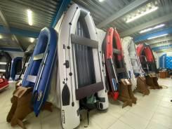 Лодка пвх Хатанга PRO 360 нднд
