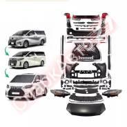 Кузовной комплект переделки Toyota Alphard 30 в Lexus LM300H