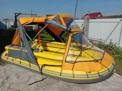 ЛодкаХ-River Grace Wind с мотором Ямаха 9.9