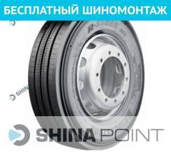 Bridgestone R-Steer 002, 245/70 R19.5 136/134M TL