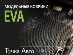 Модельные штатные коврики EVA для Honda Fit Shuttle с 2011 по 2015