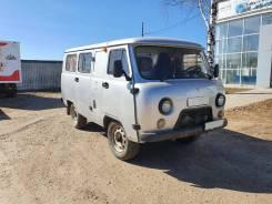 УАЗ-3741, 2017