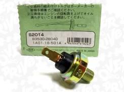 Датчик давления масла 25240KA040 Futaba S2014 Япония